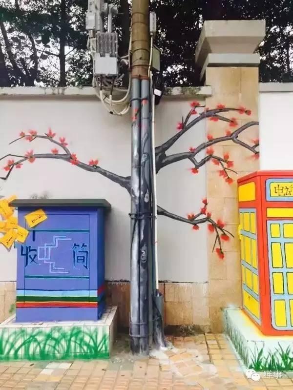 近日有网友发现,黄花岗太和岗路惊现大规模涂鸦,什么沙井盖电线杆图片