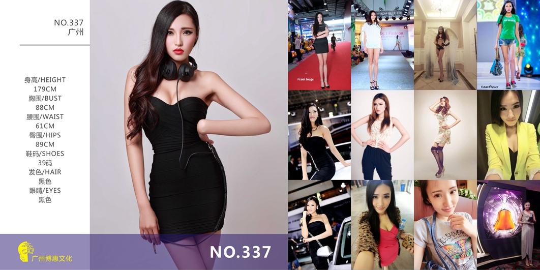 06年内衣模特大赛江苏赛区季军 第十二届国际旅游小姐中国区中南赛区